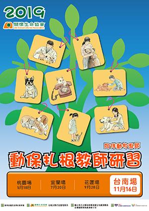 b2-500x707-tai_nan_se_gao_.jpg